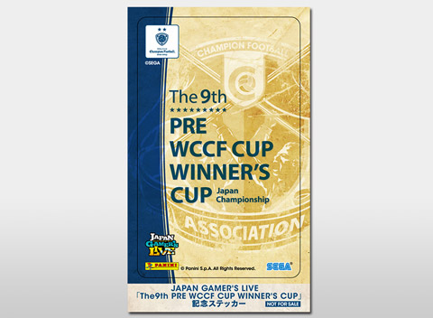 WORLD CLUB Champion Football 2012-2013 ICカードステッカー